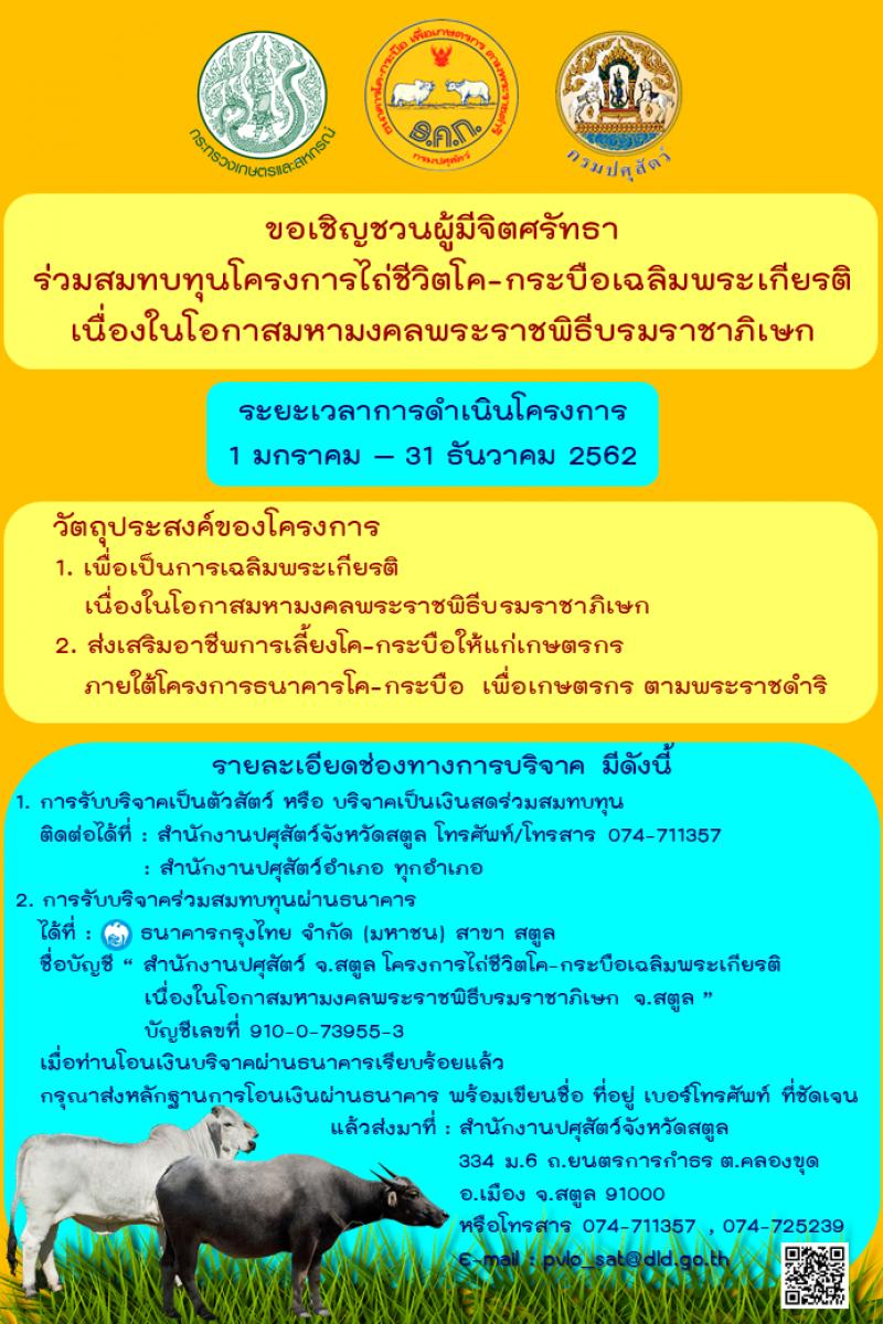 Jun_2